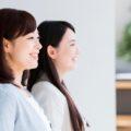コーチング研修『顧客満足度を上げる』 他では受講できない2日間のスペシャル研修を開催